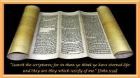 Ancient-Hebrew-Scrolls-John-5-39-HD